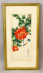 A 20TH CENTURY CHINESE WATERCOLOUR ON SILK PICTURE OF