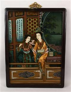 A 20TH CENTURY CHINESE REVERSE PAINTED GLASS HANGING