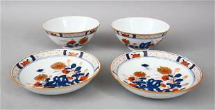 A PAIR OF 19TH 20TH CENTURY CHINESE IMARI PORCELAIN