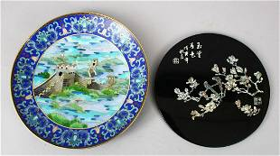 A 20TH CENTURY CHINESE CLOISONNE DISH the dish