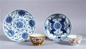 A MIXED LOT OF FOUR 18TH  19TH CENTURY CHINESE BLUE