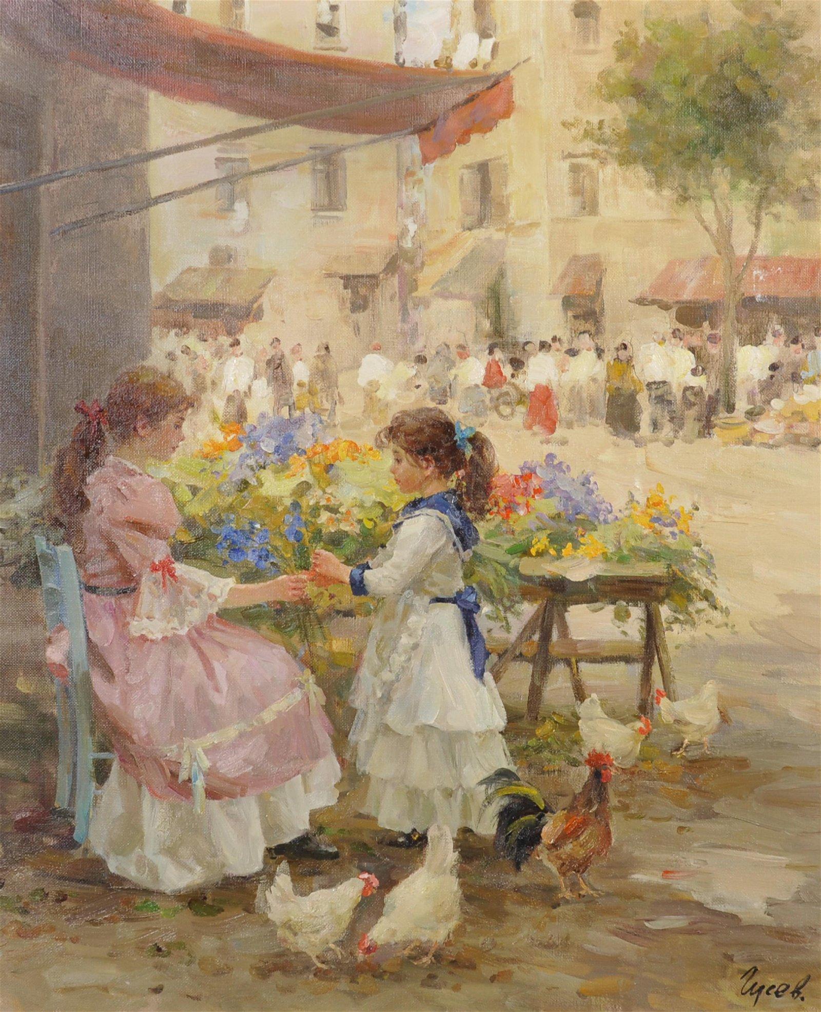 Vladimir Goussev (1957-    ) Russian. 'The Flower