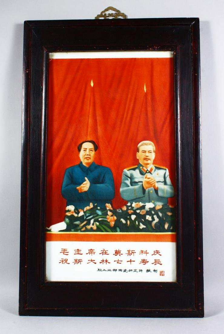 A CHINESE PORCELAIN FRAMED PLAQUE OF MAO ZE DONG AND