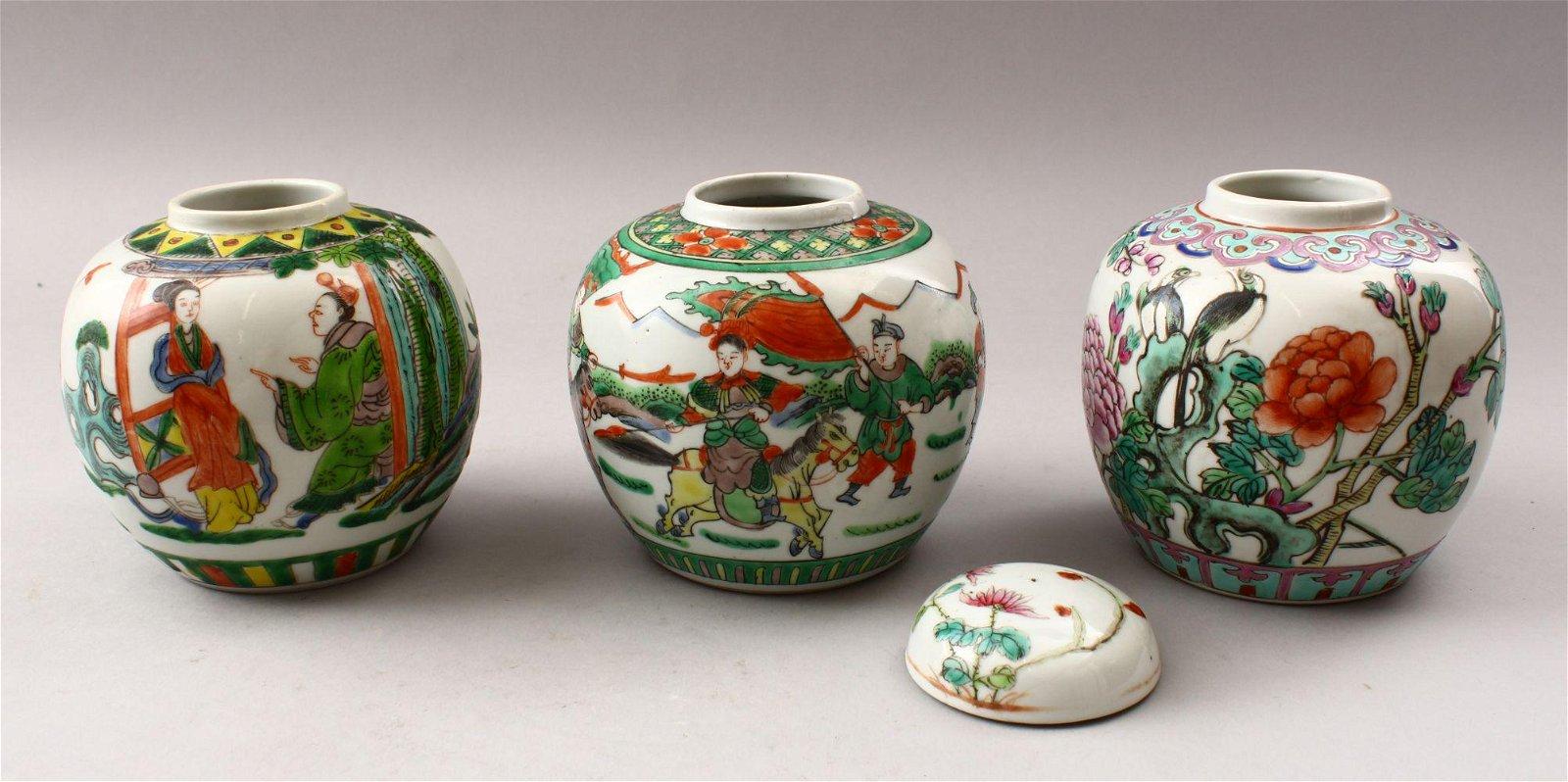 THREE 19TH CENTURY CHINESE FAMILLE ROSE / FAMILLE VERTE