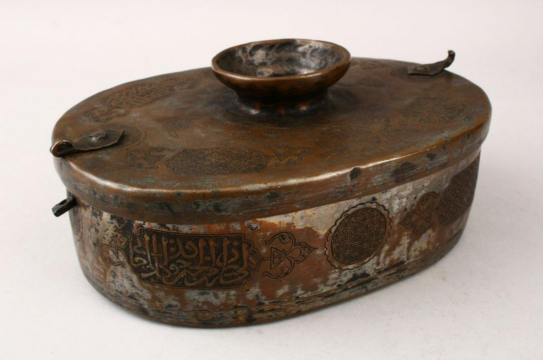 A 15TH / 16TH CENTURY MAMLUK ENGRAVED TINNED COPPER