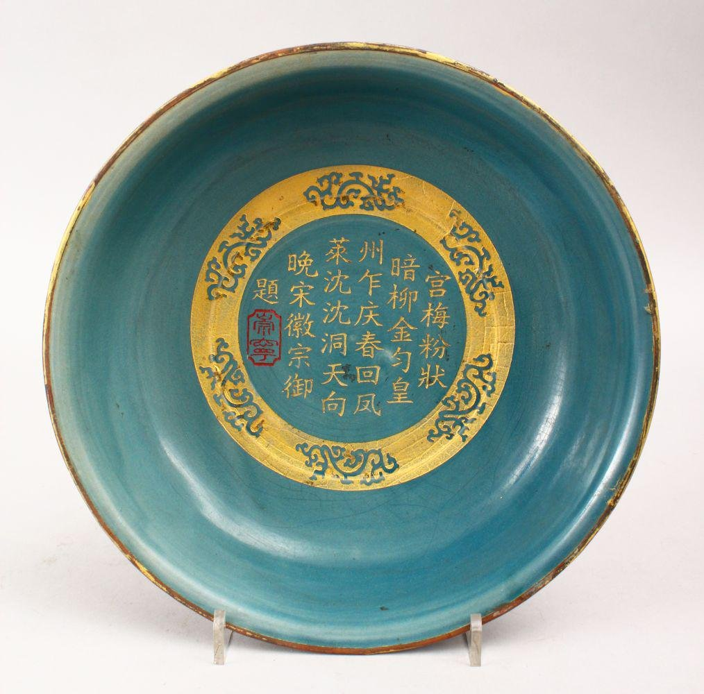 A GOOD CHINESE RU WARE CALLIGRAPHIC PORCELAIN DISH, the