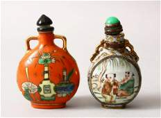 TWO 19TH / 20TH CENTURY CHINESE FAMILLE ROSE PORCELAIN