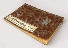 A GOOD JAPANESE MEIJI PERIOD STRING BOUND BOOK ON