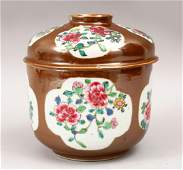 A GOOD 19TH CENTURY CHINESE FAMILLE ROSE CAFE AU LAIT