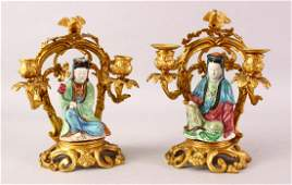 A GOOD PAIR OF 19TH CENTURY FAMILLE ROSE PORCELAIN