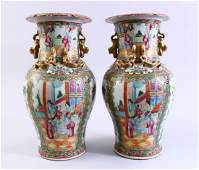 A GOOD PAIR OF 19TH CENTURY CANTON FAMILLE ROSE