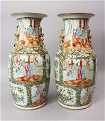 A OOD PAIR OF 19TH CENTURY CHINESE CANTON FAMILLE ROSE