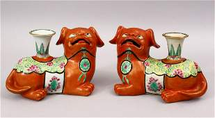 A GOOD PAIR OF 19TH CENTURY CHINESE CORAL RED FAMILLE
