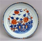 A GOOD 18TH / 19TH  CENTURY CHINESE IMARI PORCELAIN