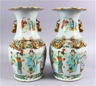A FINE PAIR OF 19TH CENTURY CHINESE CANTON FAMILLE ROSE