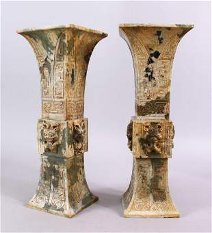 A PAIR OF 19TH / 20TH CENTURY CHINESE ARCHAIC STYLE
