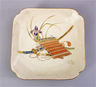 A GOOD JAPANESE MEIJI PERIOD SATSUMA DISH, the dish