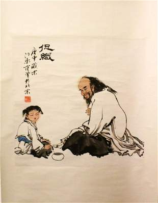 A CHINESE SCROLL PAINTING OF TWO FIGURES - FANG ZENG,