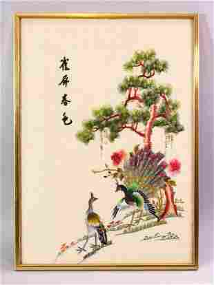 20TH CENTURY CHINESE SCHOOL, a silk embroidered picture