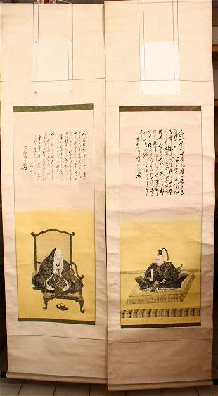 A NEAR PAIR OF CHINESE SCROLL PAINTINGS, each with a