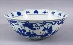 A GOOD CHINESE MING STYLE BLUE & WHITE PORCELAIN BOWL,