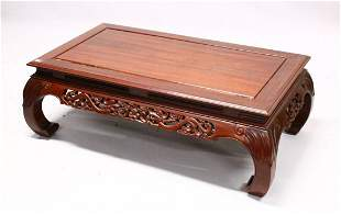 AN EARLY 20TH CENTURY CHINESE CARVED HARDWOOD COFFEE