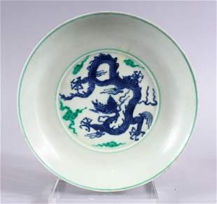 A CHINESE FAMILLE VERTE /  DOUCAI PORCELAIN DRAGON
