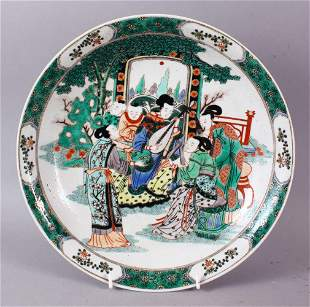 A 20TH CENTURY CHINESE FAMILLE VERTE PORCELAIN DISH,