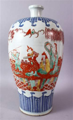 A LARGE CHINESE MING STYLE BLUE & WHITE POLYCHROMED