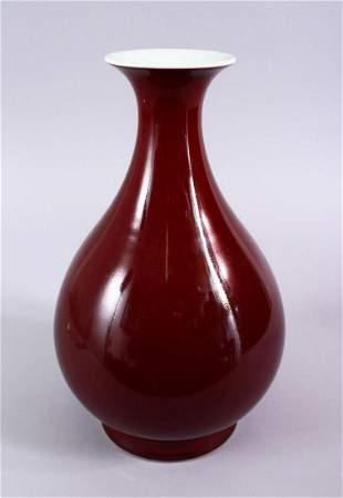 A LARGE CHINESE RED GLAZED YUHUCHUN PORCELAIN VASE, The