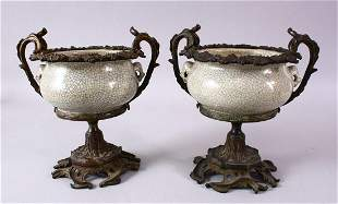 A PAIR OF 19TH/20TH CENTURY CHINESE GUAN WARE POTTERY