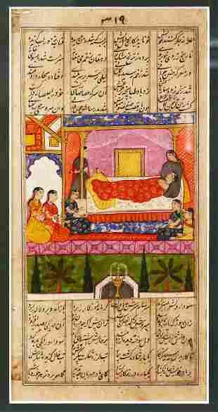 A GOOD INDIAN MINIATURE PAINTING, depicting figures