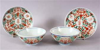 A PAIR OF 19TH CENTURY CHINESE WOTSI PORCELAIN BOWL &
