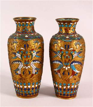 A SMALL PAIR OF CLOISONNE AND RAISED WIRE VASES, 16cm