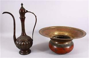 A 19TH / 20TH CENTURY INDIAN / QAJAR EWER & BASIN, the