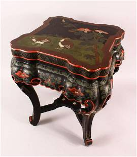 A GOOD CHINESE CARVED WOOD & LACQUER DECORATED LOW