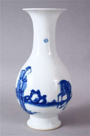 A CHINESE BLUE & WHITE PORCELAIN VASE - GUANYIN & DEER,