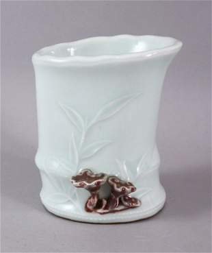 A CHINESE CELADON BAMBOO FORMED PORCELAIN BRUSH WASH,
