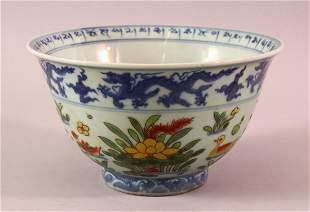A CHINESE UNDERGLAZE BLUE WUCAI DECORATED PORCELAIN