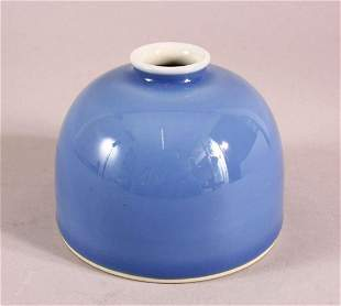 A CHINESE SKY BLUE GLAZED PORCELAIN BRUSH WASH, in