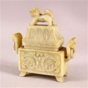 A CHINESE CARVED SOAPSTONE LIDDED CENSER, The body