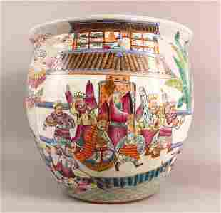 A LARGE CHINESE FAMILLE ROSE PORCELAIN FISH BOWL -