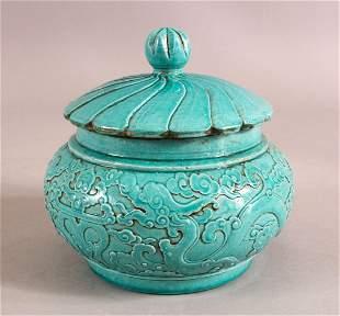 A CHINESE TURQUOISE GLAZED PORCELAIN LIDDED JAR - The
