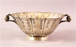 A STERLING SILVER CHINESE 19TH / 20TH CENTURY COPY OF A