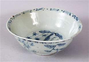 A CHINESE MING BLUE & WHITE PORCELAIN BOWL,decorated