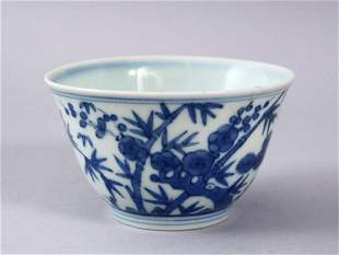 A GOOD CHINIESE BLUE & WHITE MING STYLE PORCELAIN BOWL,