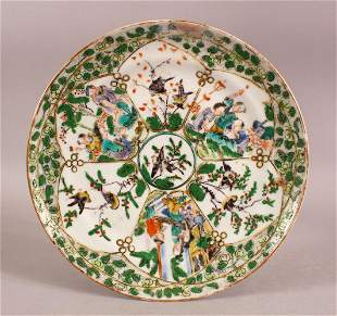 A 19TH CENTURY CHINESE FAMILLE VERTE PORCELAIN PLATE -