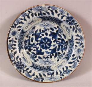 AN EARLY 18TH CENTURY CHINESE BLUE & WHITE PORCELAIN