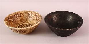 TWO CHINESE CARVED HARDSTONE BOWLS, one carved with