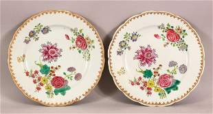 TWO 18TH /19TH CENTURY CHINESE FAMILLE ROSE PORCELAIN